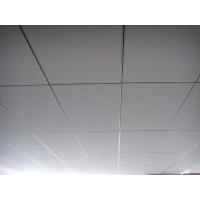 岩棉玻纤吸音板 保温吸音防火 装修吊顶天花板