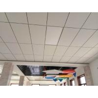 廠家供應工程吊頂面板 平面穿孔鋁扣板