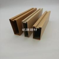 木纹铝方通 吊顶材料铝方通 格栅吊顶U型槽木纹方通铝合金型材