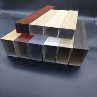 屹晟建材铝方通 转印木纹方管方通 建筑外形铝方通