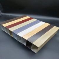 木紋鋁方通 天花50*100外墻u型鋁方通 尺寸可定制鋁方通