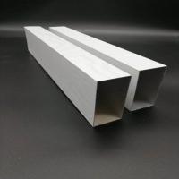 弧形鋁方通 弧形造型鋁方通防潮鋁方通