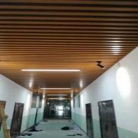 铝方通吊顶厂家U型槽方管隔断木纹转印铝方通