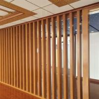 铝方通吊顶 木纹铝方通U型槽滚涂木纹方通集成吊顶铝方管木纹吊