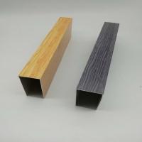 供應木紋U型型材鋁方通 黑色鋁方通防潮吊頂鋁方通