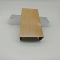 u型方通鋁鎂方通型材方通水滴方通悶頭裝飾室內隔斷可定