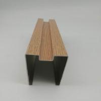 機場高鐵地鐵站型材鋁方通 鋁裝飾合金材料U型木紋鋁方管
