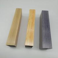U型铝方通吊顶厂家木纹铝方通-U型型材铝方通