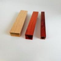 铝方通吊顶定制木纹方通厂家货源方通装饰隔断材料定制铝方通