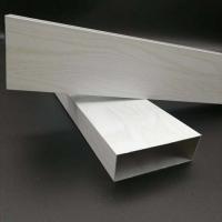 U型铝方通型材铝方通木纹铝方通型材拉弯铝方管