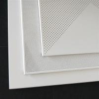 办公室装修铝天花板集成吊顶铝扣板吊顶 防潮铝扣板