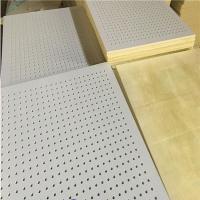 硅酸钙吸音板 冲孔吸声板隔热保温吸声天花板