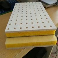 600*600穿孔吸音板 防火硅酸钙复合吸音板