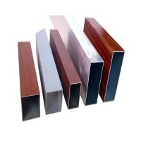 木纹铝方通吊顶天花隔断装饰材料商场走廊格栅u型槽铝方通