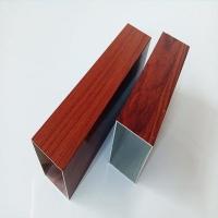 铝方通吊顶 木纹方通厂家货源方通装饰隔断材料 铝方通