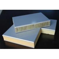 铝塑岩棉保温装饰一体板 防火等级高 使用安全