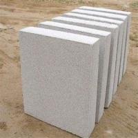 硅质聚苯板 聚合物聚苯板 江阴厂家直销