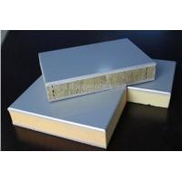 厂家销售九原外墙保温一体板 硅质聚苯板