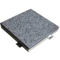 大同外墙保温一体板 铝单板 铝扣板 品种齐全