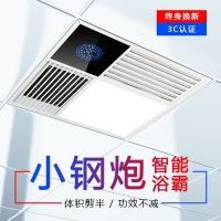 兰智集成吊顶浴霸350X350恒大专用浴霸多功能卫生间