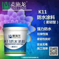 k11防水涂料柔韧型