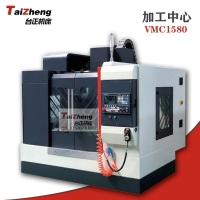 臺正 VMC1580 立式加工中心    1580加工中心