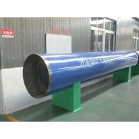 矿用综采面远程供液回液管路矿用钢塑复合管