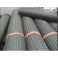 土工格栅厂家产品应用