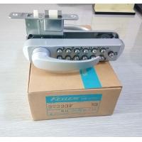 日本KEYLEX密码锁22223奇来克斯机械密码锁肯德基门锁