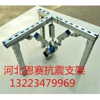 河北抗震支吊架制造特点