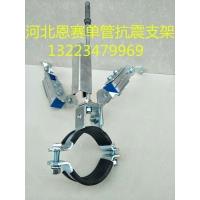 多管抗震支吊架设计说明