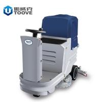 双刷电瓶驾驶洗地机 多功能擦地机 无锡普力拓厂家价格优