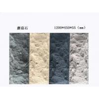 蘑菇石kw-008,PU聚氨酯文化石