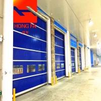 郑州优质供应快速门 pvc快速卷帘门安装
