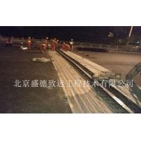 桥梁伸缩缝修复加固材料1小时快速通车后