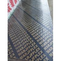 建筑木模板工程模板红板酚胶板覆膜板清水板桥梁版竹胶板木制品