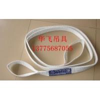 酸洗吊带、杜邦丝吊带、丙纶吊带、锦纶吊带、涤纶吊带