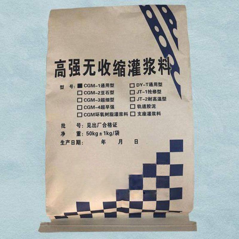 高强度无收缩灌浆料-4