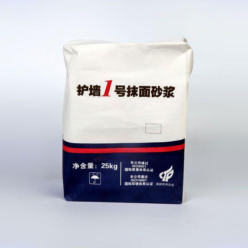 抹面砂浆-10