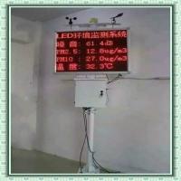 福建空气检测仪质量有保证