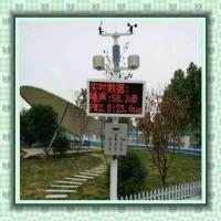 福鼎空气检测仪专业生产厂家