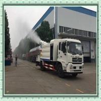 海沧车载式混凝土制品厂喷雾机