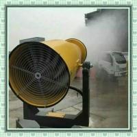 福建風送環保高射程遠程射霧降溫除塵霧炮機