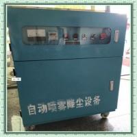 福建龙岩降温喷淋系统成套设备