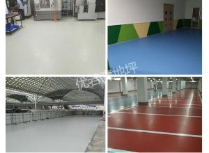 聚氨酯地坪漆优质生产厂家青岛必福