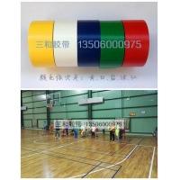 篮球场区域划分 标识划线胶带 体育运动场地胶带 室内用