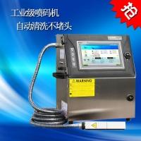 PVC管道噴碼機 日期打碼機 自動噴碼機 管材噴碼機