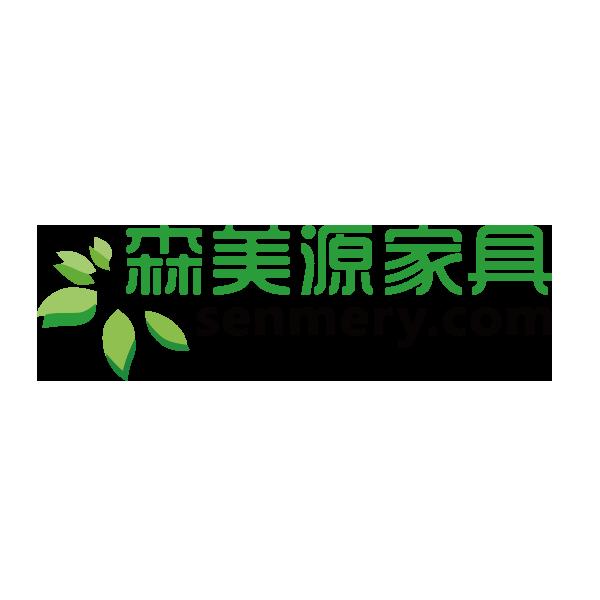 深圳市森美源家具有限公司