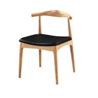 北欧实木餐椅餐厅家用现代简约餐椅书房椅