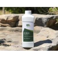 瓷磚防滑劑 地磚防滑處理劑 防滑涂料 止滑液